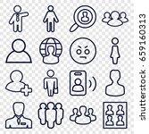 user icons set. set of 16 user... | Shutterstock .eps vector #659160313