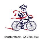 modern cycling athlete in... | Shutterstock .eps vector #659203453