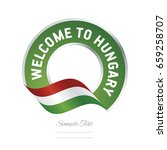 welcome to hungary flag green... | Shutterstock .eps vector #659258707
