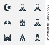 vector illustration set of... | Shutterstock .eps vector #659297773