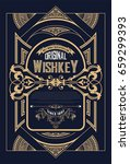 retro whiskey label. vector | Shutterstock .eps vector #659299393