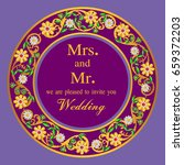 wedding invitation or card with ... | Shutterstock .eps vector #659372203