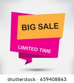 sale banner template design | Shutterstock .eps vector #659408863