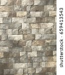 stone wall. brick wall with...   Shutterstock . vector #659413543