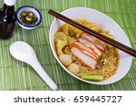 asian style noodle with red pork | Shutterstock . vector #659445727