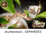 milk tea instant drink ad ... | Shutterstock .eps vector #659448553