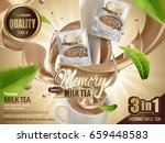 Stock vector milk tea instant drink ad with milk tea special effects and minimized cup with flying tea leaf 659448583