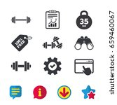 dumbbells sign icons. fitness...