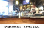 empty wooden table top with... | Shutterstock . vector #659511523