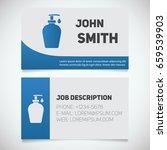 business card print template... | Shutterstock .eps vector #659539903