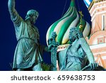 monument to minin and pozharsky ... | Shutterstock . vector #659638753