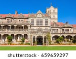 the indian institute of...   Shutterstock . vector #659659297