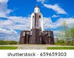 island of tears chapel  island... | Shutterstock . vector #659659303