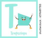 letter t cute children colorful ... | Shutterstock .eps vector #659689783