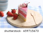 piece of strawberry cake | Shutterstock . vector #659715673