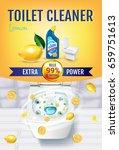 citrus fragrance toilet cleaner ... | Shutterstock .eps vector #659751613