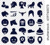 head icons set. set of 25 head... | Shutterstock .eps vector #659760073