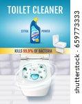 fresh fragrance toilet cleaner... | Shutterstock .eps vector #659773333