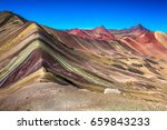 rainbow mountain ausangate... | Shutterstock . vector #659843233