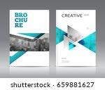 magazine cover layout design... | Shutterstock .eps vector #659881627