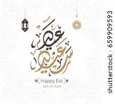 happy of eid  eid mubarak... | Shutterstock .eps vector #659909593