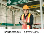 engineers are working in the... | Shutterstock . vector #659910343