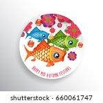 mid autumn festival. seasons... | Shutterstock .eps vector #660061747