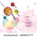 hand drawn oriental lanterns.... | Shutterstock .eps vector #660061777