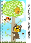 meter wall with big tree and... | Shutterstock .eps vector #660096973