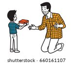 son giving gift box to dad with ... | Shutterstock .eps vector #660161107