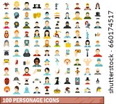 100 personage icons set in flat ... | Shutterstock . vector #660174517