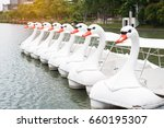 boats in the pond at public park | Shutterstock . vector #660195307