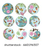 set vector painting and... | Shutterstock .eps vector #660196507