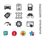 transport icons. car tachometer ...