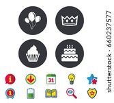 birthday crown party icons.... | Shutterstock .eps vector #660237577