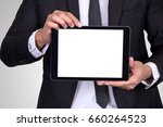 businessman holding digital... | Shutterstock . vector #660264523