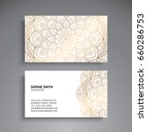 business card. vintage... | Shutterstock .eps vector #660286753