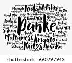 danke  thank you in german ... | Shutterstock .eps vector #660297943