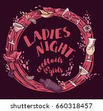 poster for lady's night party... | Shutterstock .eps vector #660318457
