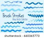 brush stroke wave vector... | Shutterstock .eps vector #660365773