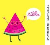 hand drawing summer card.... | Shutterstock .eps vector #660408163