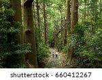 """""""kumano kodo""""  old pilgrimage...   Shutterstock . vector #660412267"""