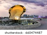 pearl fountain and skyline of... | Shutterstock . vector #660474487