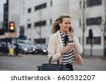 businesswoman is walking to... | Shutterstock . vector #660532207