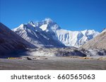 mount everest summit and base... | Shutterstock . vector #660565063