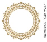 decorative line art frames for... | Shutterstock .eps vector #660579937