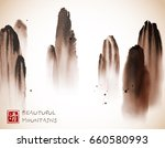 mountains in fog hand drawn... | Shutterstock .eps vector #660580993