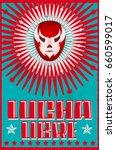 lucha libre wrestling spanish... | Shutterstock .eps vector #660599017