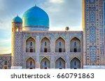Small photo of Arches and domme of Tilya Kori madrasah in Registan, Samarkand, Uzbekistan