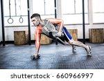digital composite of... | Shutterstock . vector #660966997